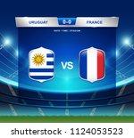 uruguay vs france scoreboard... | Shutterstock .eps vector #1124053523
