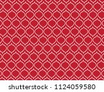 red ornamental background | Shutterstock .eps vector #1124059580