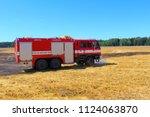 pilsen  czech republic   june... | Shutterstock . vector #1124063870