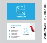 delivery box business card... | Shutterstock .eps vector #1124066108