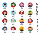 set of 16 icons such as loader  ...
