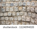 old stone wall texture close up | Shutterstock . vector #1124094020
