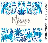 colorful mexican traditional... | Shutterstock .eps vector #1124127959