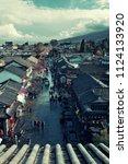 dali  china   dec 5  street...   Shutterstock . vector #1124133920