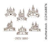 castle doodle  hand drawn... | Shutterstock .eps vector #1124168876