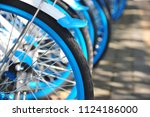 close up of the shared bike s... | Shutterstock . vector #1124186000