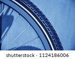 close up of the shared bike s... | Shutterstock . vector #1124186006