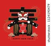 chinese happy new year creative ... | Shutterstock .eps vector #1124190479