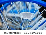 close up of shared bike's... | Shutterstock . vector #1124191913
