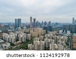 nanjing  china   on june 27... | Shutterstock . vector #1124192978