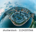 panorama images of hong kong... | Shutterstock . vector #1124205566