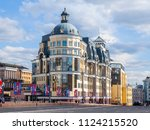 moscow  russia  on june 4  2018.... | Shutterstock . vector #1124215520