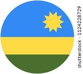 circular flag of rwanda | Shutterstock .eps vector #1124228729