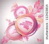 eps10 vector colorful design... | Shutterstock .eps vector #112423814