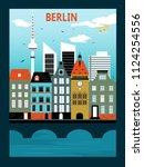 illustration of berlin city... | Shutterstock . vector #1124254556