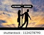 silhouette of an egotistic man... | Shutterstock . vector #1124278790