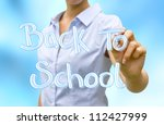 back to school modern concept | Shutterstock . vector #112427999
