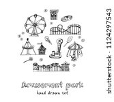 amusement park hand drawn... | Shutterstock .eps vector #1124297543