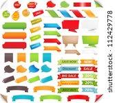 big set speech bubble and... | Shutterstock . vector #112429778