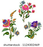 indian ethnic ornament elements.... | Shutterstock .eps vector #1124302469