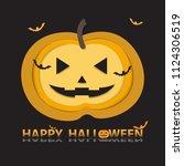 halloween paper art style for... | Shutterstock .eps vector #1124306519