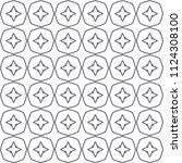 seamless geometric ornamental... | Shutterstock .eps vector #1124308100