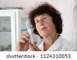 ploske  volyn   ukraine  ... | Shutterstock . vector #1124310053
