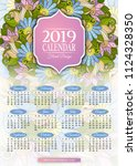 colored 2019 year calendar... | Shutterstock .eps vector #1124328350