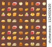 east delicious dessert sweets... | Shutterstock .eps vector #1124332820