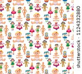 different dolls toy character... | Shutterstock .eps vector #1124332880