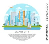 round style smart city vector... | Shutterstock .eps vector #1124346170