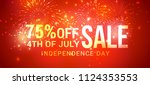 4th of july usa independence... | Shutterstock .eps vector #1124353553