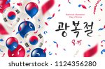 national liberation day of... | Shutterstock .eps vector #1124356280