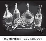set of hand drawn different... | Shutterstock .eps vector #1124357039