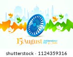 india independence day... | Shutterstock .eps vector #1124359316