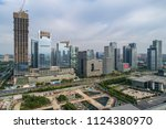 nanjing  china   on june 27... | Shutterstock . vector #1124380970