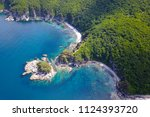 the small island  the beautiful ... | Shutterstock . vector #1124393720