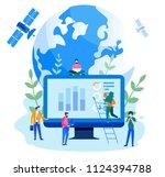 concept satellite monitoring'...   Shutterstock .eps vector #1124394788