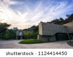 oil tank cultural park scenery... | Shutterstock . vector #1124414450
