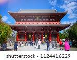 tokyo  japan   october 13  2016 ... | Shutterstock . vector #1124416229