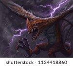 red dragon creature flying... | Shutterstock . vector #1124418860