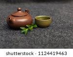 traditional tea ceremony... | Shutterstock . vector #1124419463