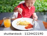 cute little asian 2 years old... | Shutterstock . vector #1124422190
