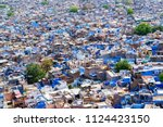 aerial view of jodhpur city ... | Shutterstock . vector #1124423150