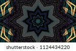 futuristic abstract background | Shutterstock . vector #1124434220