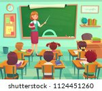 classroom with kids. teacher or ... | Shutterstock .eps vector #1124451260