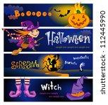 halloween banners. | Shutterstock .eps vector #112445990