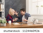 emotional couple of young... | Shutterstock . vector #1124460926