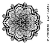 mandalas for coloring  book.... | Shutterstock .eps vector #1124466569