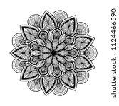 mandalas for coloring  book....   Shutterstock .eps vector #1124466590